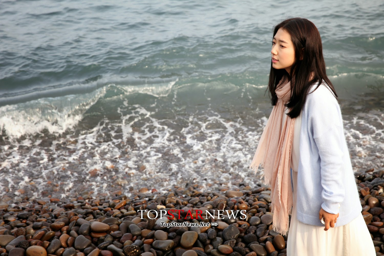 Dating byrå Park Shin Hye